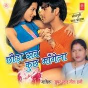 Chhoda Sab Kuch Maangela Songs