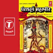Mahaveer amritwani mp3 download:: disgchillfalkka.