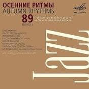 Осенние Ритмы - 89, Выпуск 2 (Live) Songs