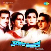 Sanjh Ki Bela Panchhi Akela Song