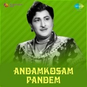 Andhamkosam Pandhem Songs