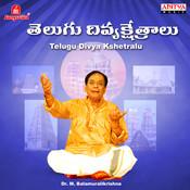 Sri Kanaka Durga Song