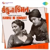 Kanku Ni Kimmat Songs