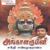 Angalaroopini Songs