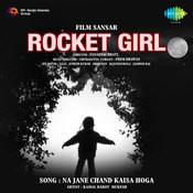 Rocket Girl Songs