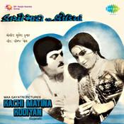 Kachi Matina Kodiyan Guj Songs