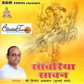 Barse Ankhiyan So Baadarwa Song