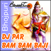 DJ Par Bum Bum Baaji Songs
