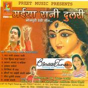 Maiya Rani Dulri Songs
