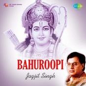 Bahuroopi Songs