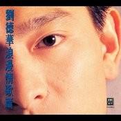 Lang Man Qing Ge Pian Songs