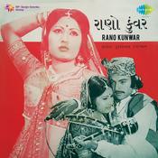 Rano Kunwar Songs