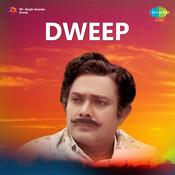 Dweep Songs