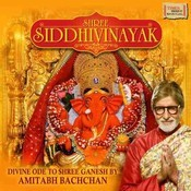 Shree Siddhivinayak Mantra And Aarti Song