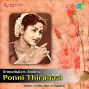 Ponni Thirunaal Songs