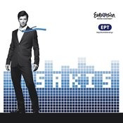 Sakis Rouvas Songs