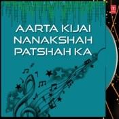 Aarta Kijai Nanak Shah Patshah Ka (Aarta Baba Sri Chand Ji) - Vol.2 [Aarta Kijai Nanak Shah Patshah Ka (Aarta Baba Sri Chand Ji) - Vol.2] Song
