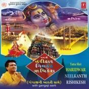 Har Har Gange Jai Maa Gange Song