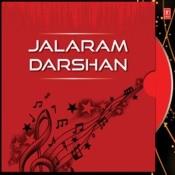 Jalaram Darshan Songs