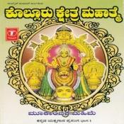 Kolluru Kshetra Mahathme (Part.1) Songs