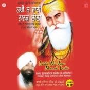 Likhi Na Jaee Nanak Leela Songs