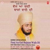 Fauj Aa Gai Bajaan Wale Di Part-2 Songs