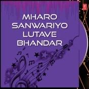 Mharo Sanwariyo Lutave Bhandar Songs