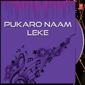 Pukaro Naam Leke Songs
