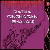 Ratna Singhasan Songs