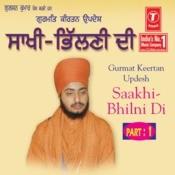 Saakhi - Bhilni Di Songs