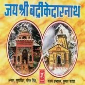 Jai Shree Badri Kedar Nath Songs