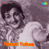 Palnati Yudhham 1965 Songs