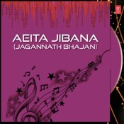 Aeita Jibana Songs