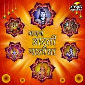 Bhajan Aarti Chalisa Songs