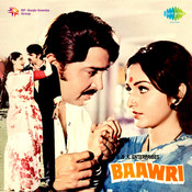 Baawri Songs
