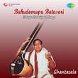 Kunthikumari pushpavilapam songs download: kunthikumari.