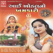 Madi Taru Gardhara Chhe Dham Song