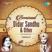 Bemisaal - Didar Sandhu And Other Artist Vol 2  Songs