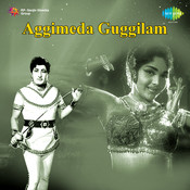 Aggimeda Guggilam Songs
