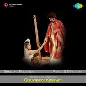 Guruvayoor Kesavan Songs