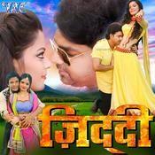 Ziddi Songs Download Ziddi Mp3 Bhojpuri Songs Online Free On Gaanacom