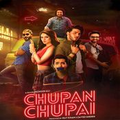 Chupan Chupai Adnan Dhool Full Song