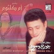Sings Oum Kalsoum Vol 1 Songs