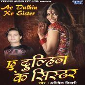 Ae Dulhin Ke Sister Songs