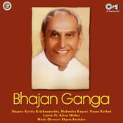 Mangal Deep Jale MP3 Song Download- Bhajan Ganga Mangal Deep