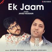 Ek Jaam Song