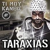 Ti Mou Kaneis Songs