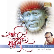 Sai Charit Manas Songs