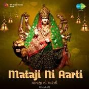 Jai Adhya Shakti Maa Song