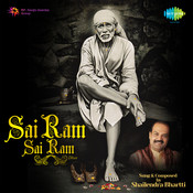 Sai Ram Sai Ram Songs